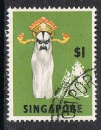 Singapore SG112 1968 Definitive $1 good/fine used